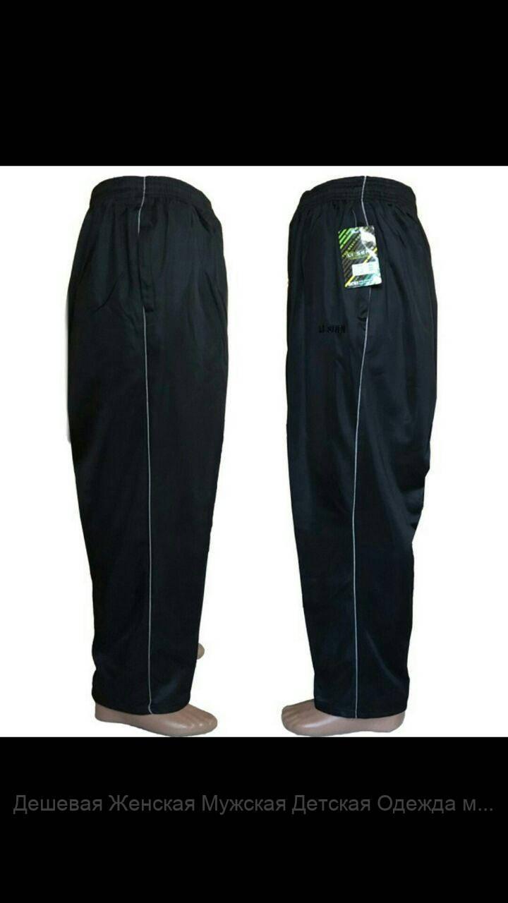 Спортивні штани оптом
