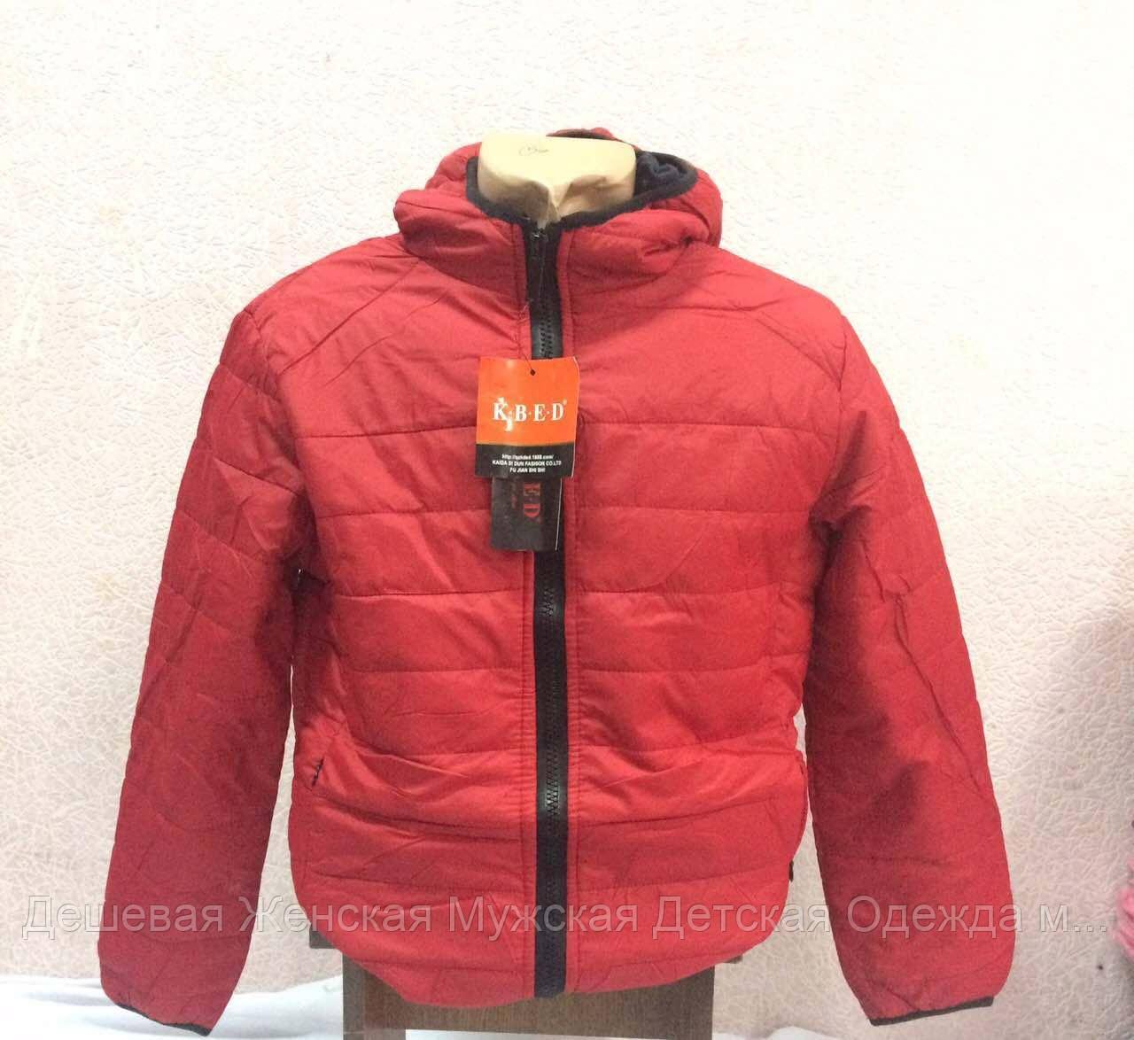 Чоловіча куртка осінь оптом