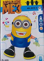Миньйон (Посипака) танцующий интерактивная игрушка