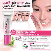 Крем для кожи вокруг глаз со слизью улитки / Mistine Snail Expert Eye Cream/ Таиланд