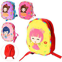 Рюкзак детский 28-24-6см  мягкий 1отд застежка-молния 4вида