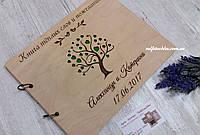 Деревянный альбом на свадьбу! горизонтальный( модель№1), фото 1