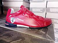 Кроссовки красные мужские кожаные Ferrari 40 -45 р-р