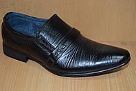 Школьные туфли KANGFY для мальчиков размеры 33-36