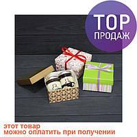 Подарочный набор сладкая парочка / оригинальный подарок