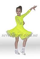 Рейтинговое платье Бейсик для бальных танцев Sevenstore 9101 Лимон