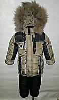 Зимний комбинезон на мальчика 4 - 7 лет цвет хаки натуральный мех