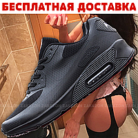 Мужские кроссовки Nike Air Max 90 Hyperfuse (Black/Черные)