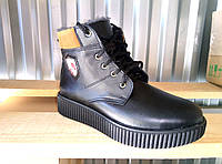 Женские кожаные зимние ботинки на низком ходу 36 -41 р-р