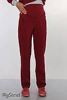 Теплые и очень удобные спортивные брюки из плотного трикотажа трехниткас начесом, цвет бордо