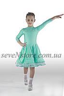 Рейтинговые платья для бальных танцев (бейсик) мята