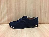 Женские туфли синий замш натуральный Оптом