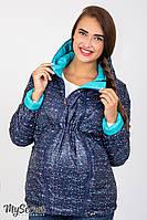 Короткая демисезонная двухсторонняя куртка для беременных из однотонной и принтованной плащевки лаке на силико
