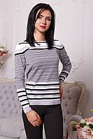Женский джемпер серо-черный с белой полосой