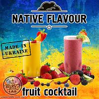 Жидкость Native Flavour Fruit cocktail со вкусом фруктового коктейля для  электронных сигарет   30, 100