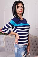 Женский джемпер бело-синий с бирюзовой полоской