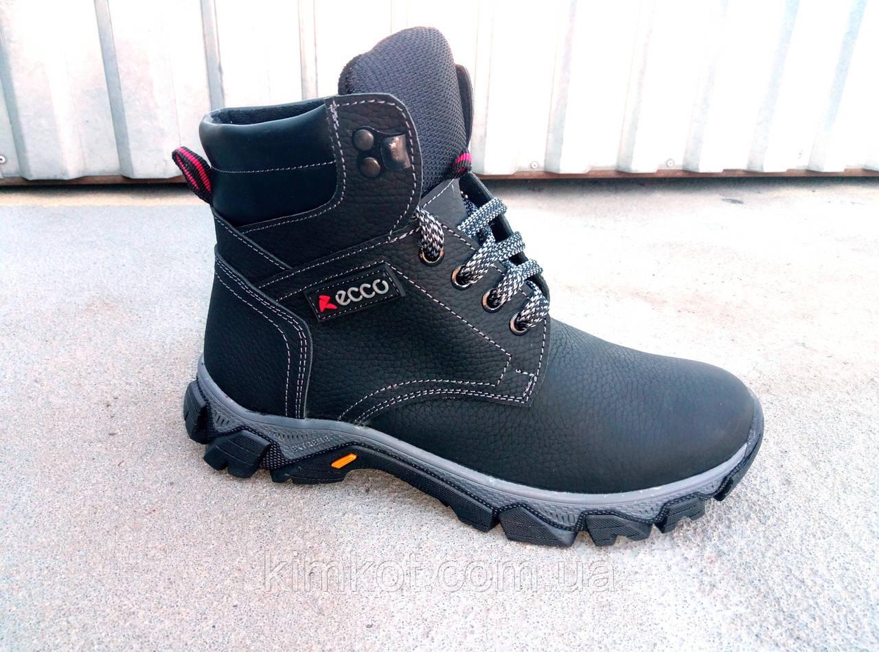 Подростковые кожаные зимние ботинки ECCO 32-39  продажа, цена в ... 7c9e549699f