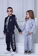 "Костюм двойка ""Philipp Plein"", девочка+мальчик. Синий и меланж."