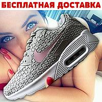 Мужские кроссовки Nike Air Max 90 (Gray/Серые)
