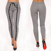Серые женские трикотажные штаны в спортивном стиле с лентой из колец. Арт-1373/27