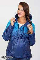 Короткая демисезонная двухсторонняя куртка для беременных, вставка на молнии для животика