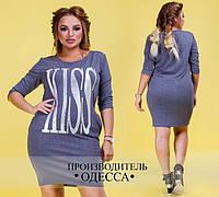 Женское трикотажное платье большого размера ( р 42-56 )