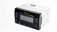 Автомагнитола пионер Pioneer 9903 2din USB SD AUX пульт RGB подсветка, фото 4