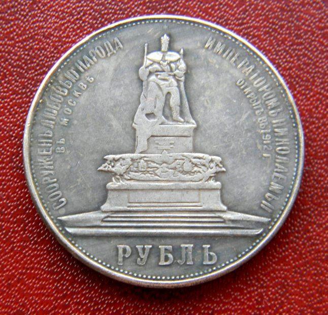 Купить памятники в москве к рублю надгробные и памятники цена томск