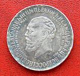 РУБЛЬ 1912 Г. «ПО СЛУЧАЮ ОТКРЫТИЯ ПАМЯТНИКА АЛЕКСАНДРУ III В МОСКВЕ», фото 2