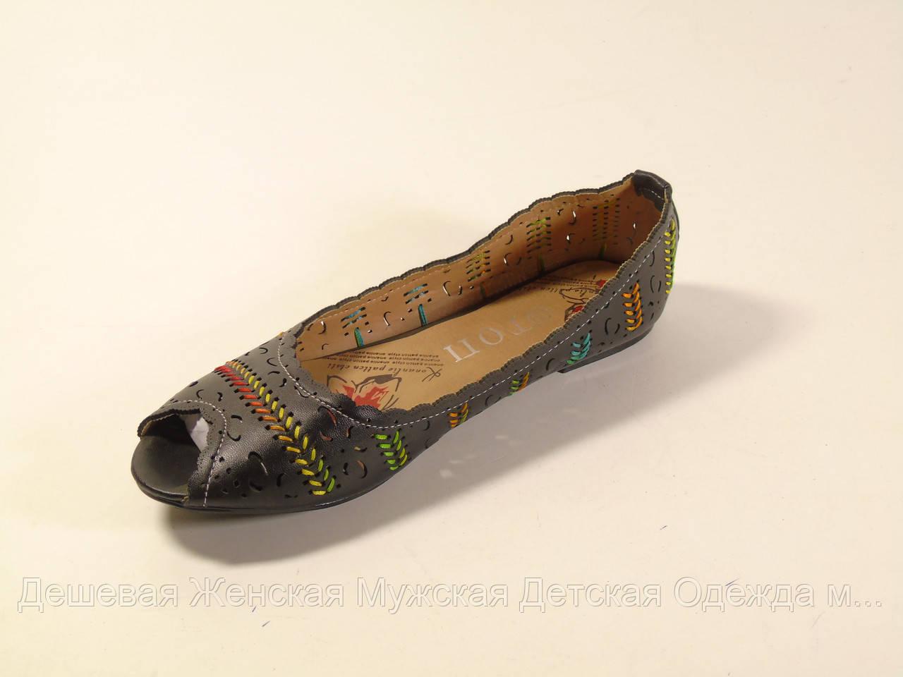 Туфли женские ТОП А909 36-41