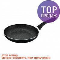 Сковорода Peterhof Holly 24 см / Товары для кухни