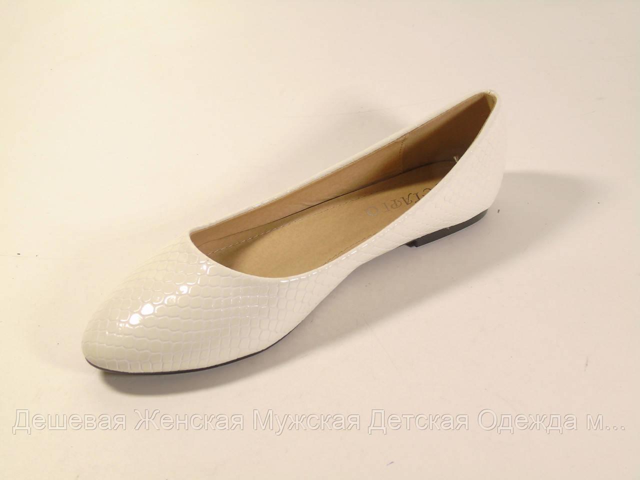 Туфли женские А-6 36-41