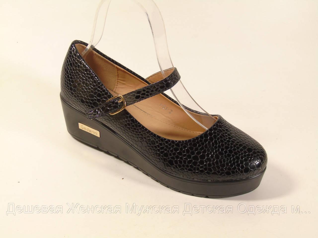 Туфлі жіночі Н51-2 36-41