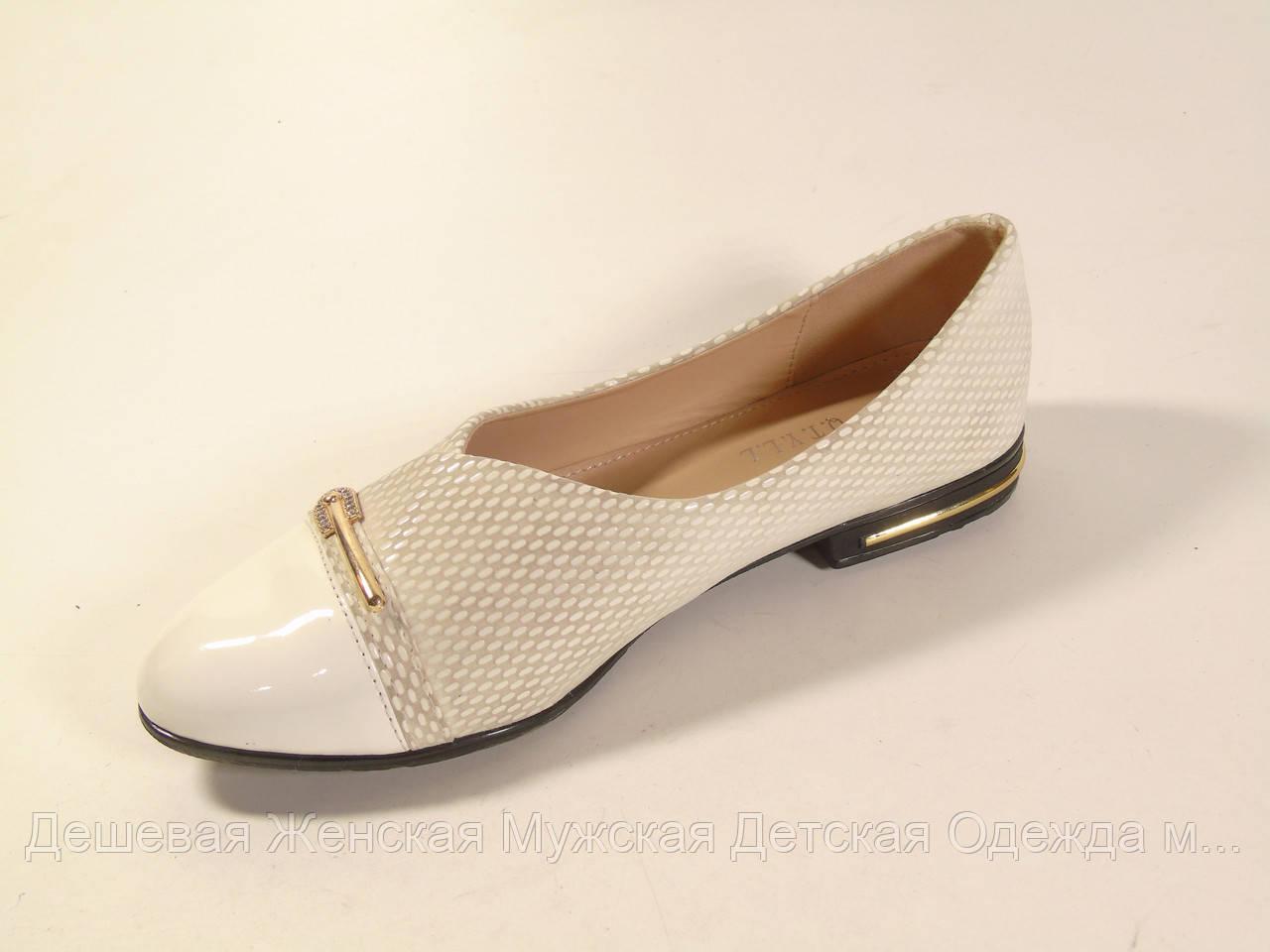 Туфлі жіночі Н-5 36-41