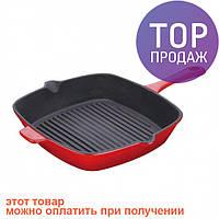 Сковорода гриль Peterhof 28 см / Товары для кухни
