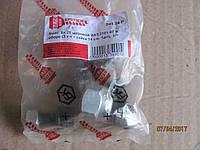 Болты пальца шаровой опоры Ваз 2101, 2102, 2103, 2104, 2105, 2106, 2107 Белебей (с гайкой)