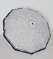 Зонт женский белый в черный горох с рюшами