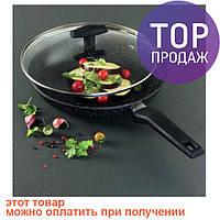Сковорода Tiross 24 см / Товары для кухни