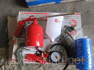 Набір фарбувальний пневматичний 5 одиниць INTERTOOL PT-1502