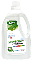 Green&Clean Professional Color жидкий порошок для стирки цветного белья, 1,5 л (50 стирок)