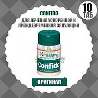 CONFIDO (Конфидо) | При преждевременной эякуляции, сперматореи, поллюциях