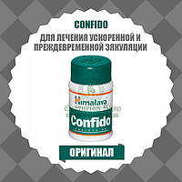 CONFIDO (Конфидо) | Восстановление сексуальной функции у мужчин