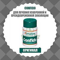 CONFIDO (Конфидо) | При ускоренной и преждевременной эякуляции, сперматореи, поллюциях
