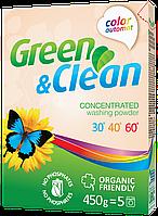 Бесфосфатный порошок Green&Clean для цветного белья, 450 г