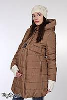 Очень теплое зимнее пальто из плотной текстурированной плащевки , пуховики зима женские