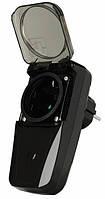 Выключатель наружной сетевой розетки Trust AGDR-3500 Mains Socket Switch for outdoor use