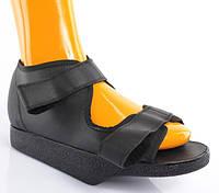Обувь для разгрузки переднего отдела стопы (обувь Барука) Amor ARF16 размер XL