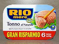 Тунец в собственном соку RIO MARE Tonno al Naturale 80г