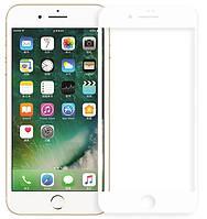 Защитное стекло Nillkin Glass Screen (AP+) for iPhone 7+ White