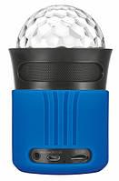 Беспроводной динамик с подсветкой Trust Dixxo Go Wireless Bluetooth Speaker with party lights blue